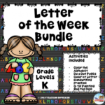 Letter of the Week Bundle from Educents
